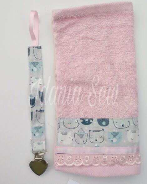 Set de babero, toallita para baño y sujetador de tetines